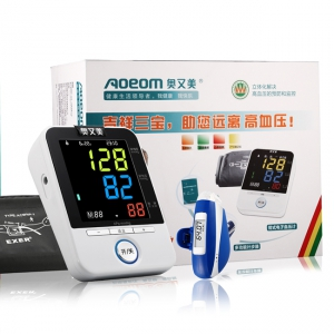 Healthcare Gift Kits Blood Pressure Monitor & Digital Pedometer